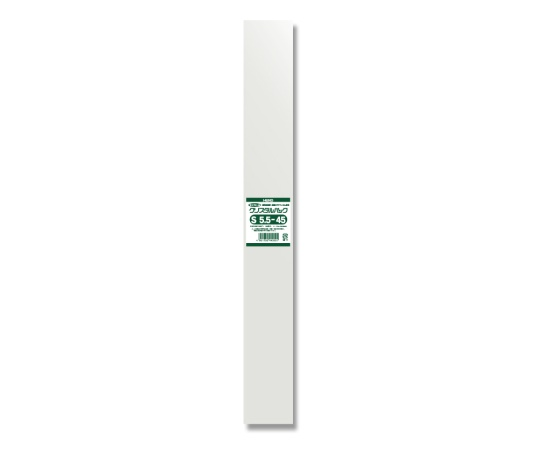 HEIKO OPP袋 クリスタルパック S5.5-45 (サイドシール) 100枚 006750000