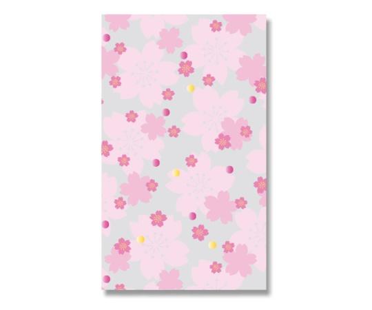 [取扱停止]HEIKO OPP袋 クリスタルパック柄入り 4S 花さくら 50枚