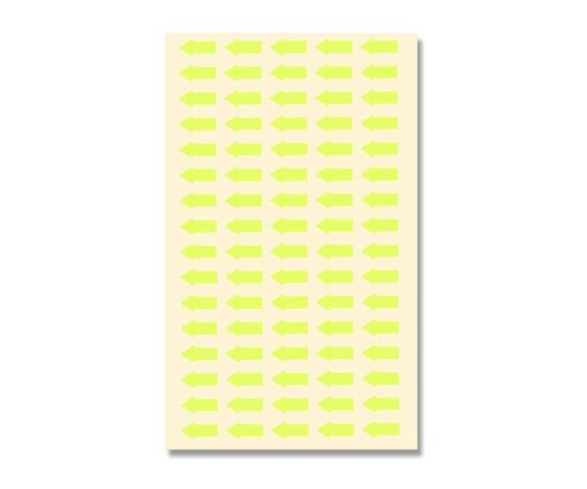 HEIKO タックラベル(シール)  矢印