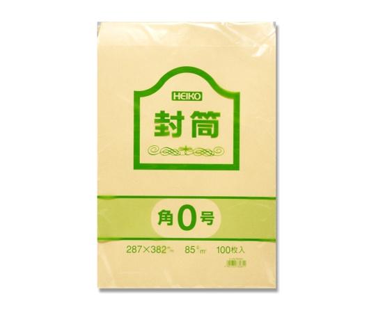 HEIKO 事務用クラフト封筒