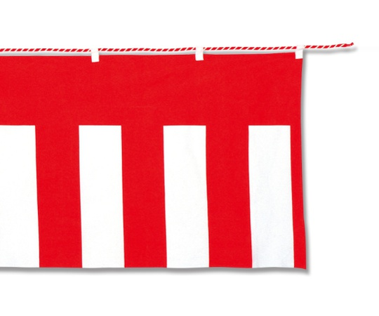 紅白幕 70×540cm(3間) 007275410