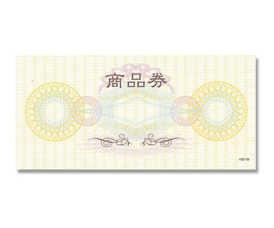 HEIKO 販促用品 N商品券 無地 100枚 007222700