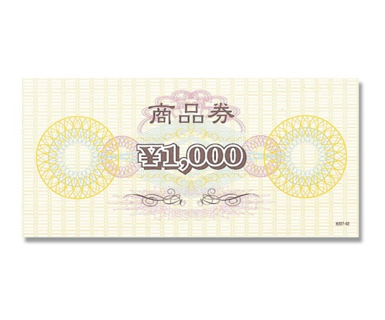 HEIKO 販促用品 N商品券 \1,000券 100枚 007222702