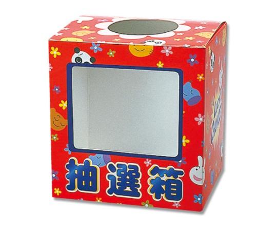 HEIKO 販促用品 抽選箱 アニマル 1枚 007328500