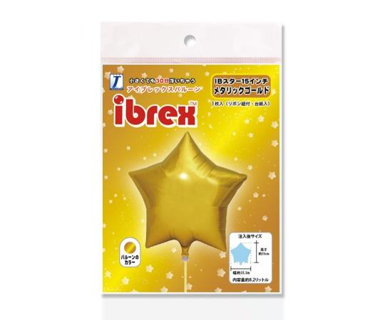 メタリック風船 IBスター 15インチ メタリックゴールド 1枚入×5袋 005975978