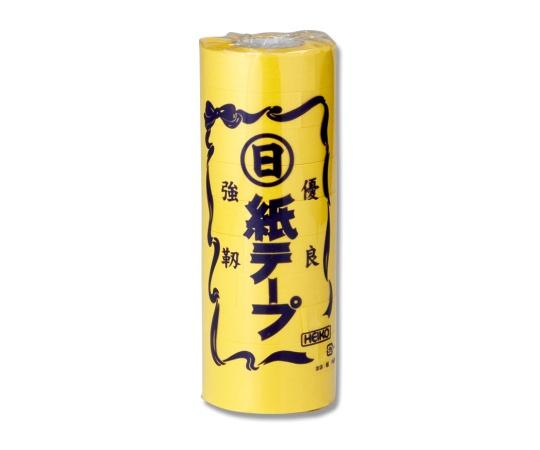 HEIKO 紐 紙テープ 黄色 10巻 001530103