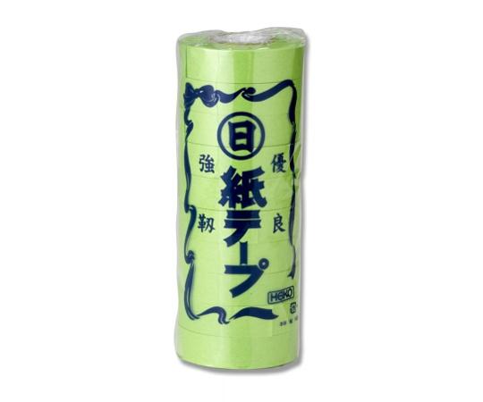 HEIKO 紐 紙テープ 黄緑 10巻 001530107