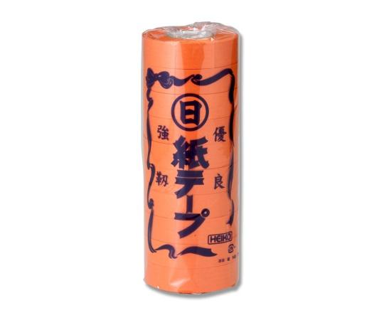 HEIKO 紐 紙テープ 橙 10巻 001530108