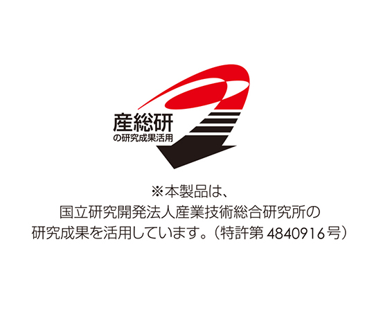 6方マイクロ・スワール・ミキサー 22594