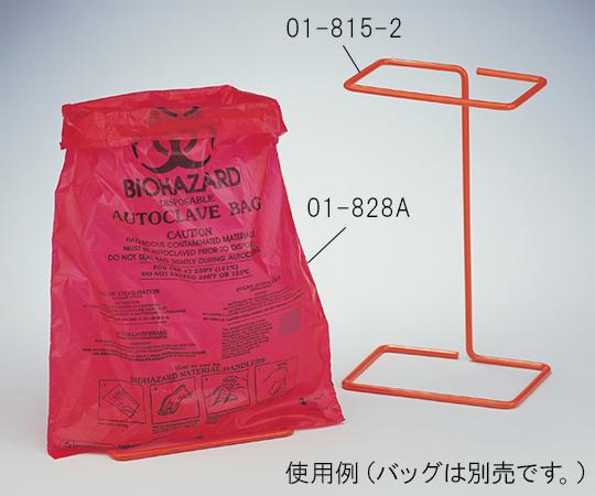 滅菌表示付オートクレーブバッグ
