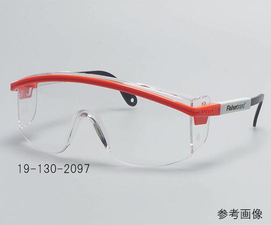 サイトライナー保護眼鏡