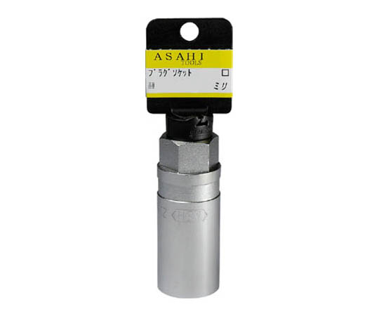 プラグソケットレンチ9.5□×21mm EP0321