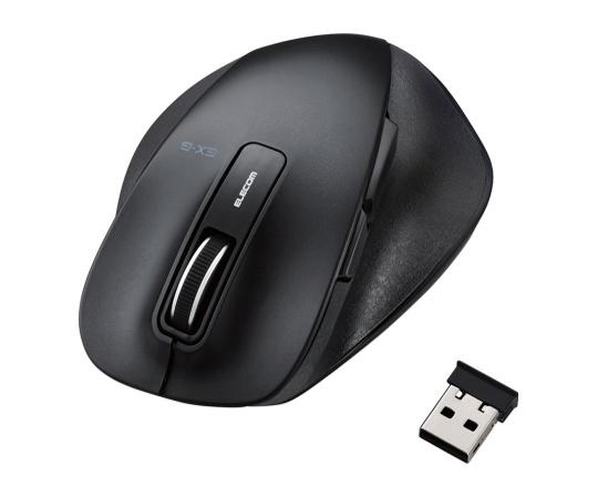 BlueLEDマウス/握りの極み/Mサイズ/無線
