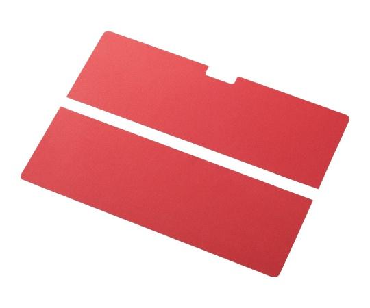 [取扱停止]Surface Pro 4用背面ステッカー レッド TB-MSP4WRPRD