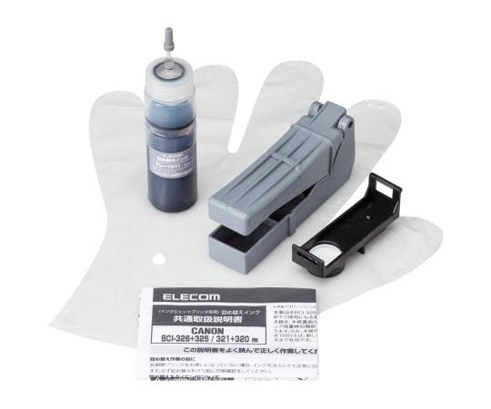 キヤノン 326/321用詰め替えインク グレー THC-326321GY5