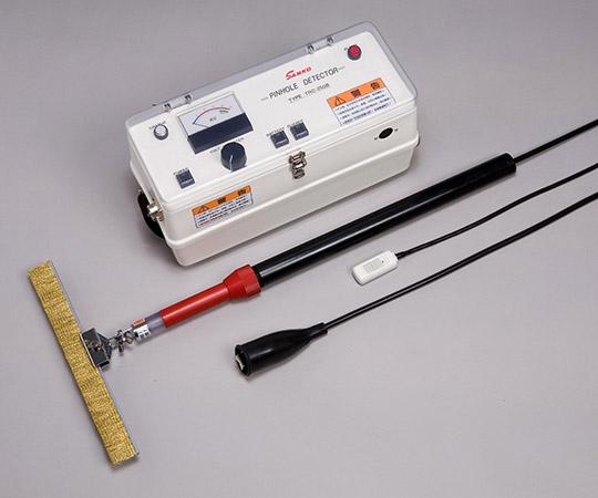ピンホール探知器 電圧5~25kV ランプ警報 TRC-250A