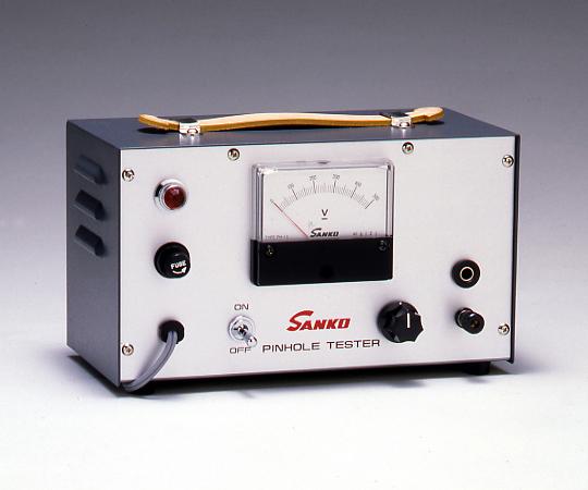 ピンホール探知機 簡易タイプ 230×130×110mm PH-1S