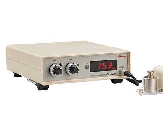 電磁式膜厚計 薄膜測定用 SP-3300D
