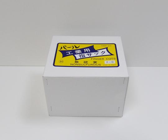 無硫黄ウス指サック  7-C