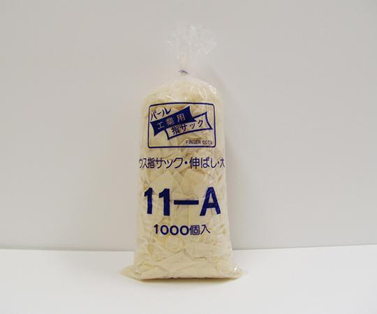 工業用ウス指サック  11-A