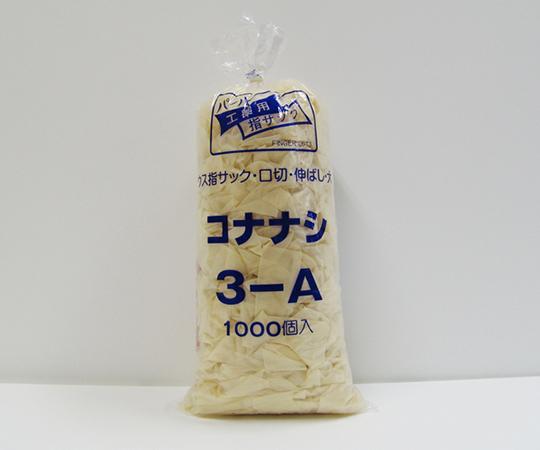 工業用ウス指サック 粉無  3-A