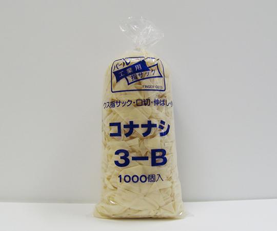 工業用ウス指サック 粉無  3-B