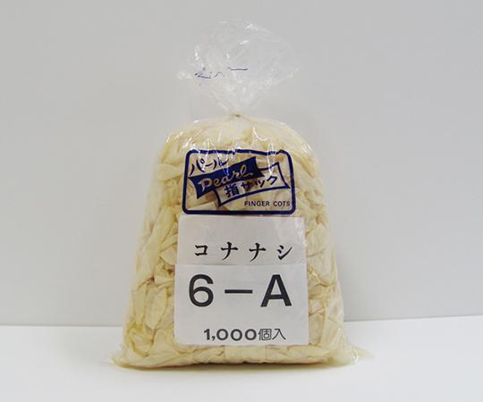 工業用ウス指サック 粉無  6-A