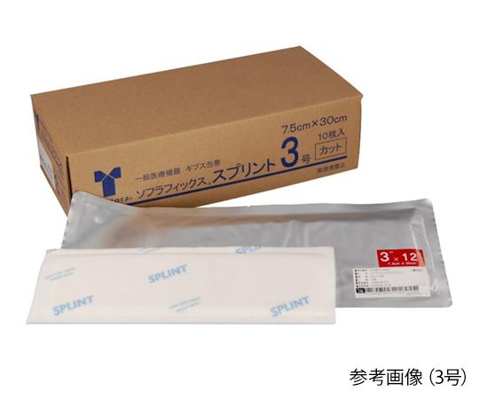 [取扱停止]ソフラフィックススプリント カット 3号L 030197