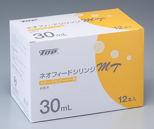 [取扱停止]ネオフィードシリンジMT オレンジ 30ml 70071