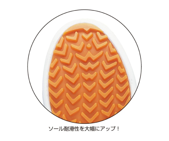 [取扱停止]厨房用シューズ J-キッチン 黒 23.0cm