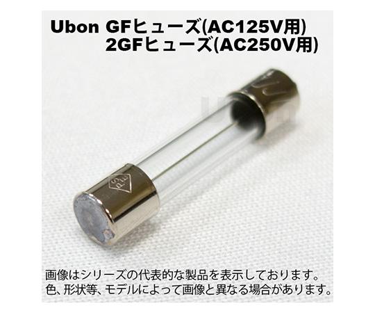 ガラス管ヒューズ AC125V用