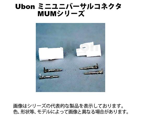 ミニ・ユニバーサル・メイテンロック・コネクター 3セット入 MUM-6P