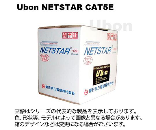 UTP加工用ケーブル(単線) NETSTAR CAT5E 0.5X4P