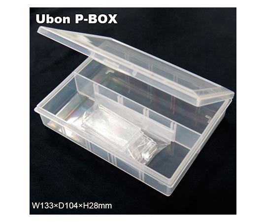 小型パーツケース W133×D104×H28mm P-BOX