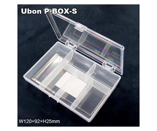 小型パーツケース P-BOX-S