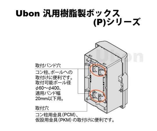 汎用樹脂製ボックス(外形W250×D250×H120) P12-2525A-U