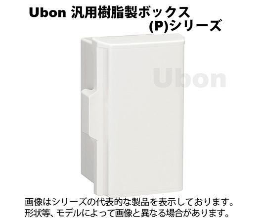 汎用樹脂製ボックス(外形W300×D300×H140) P14-33A-U