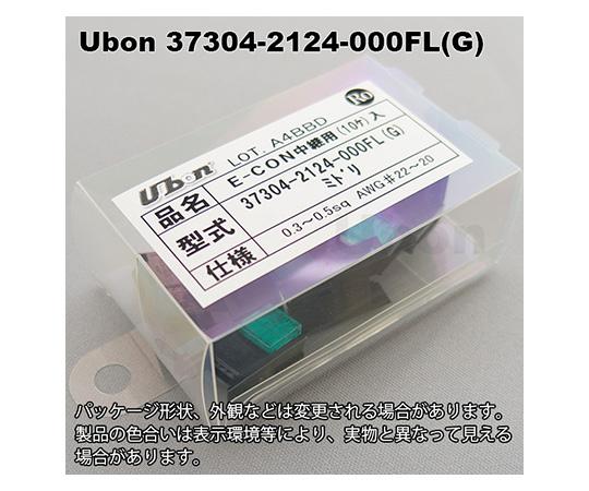 e-CON(ミニクランプ)4極(中継用)