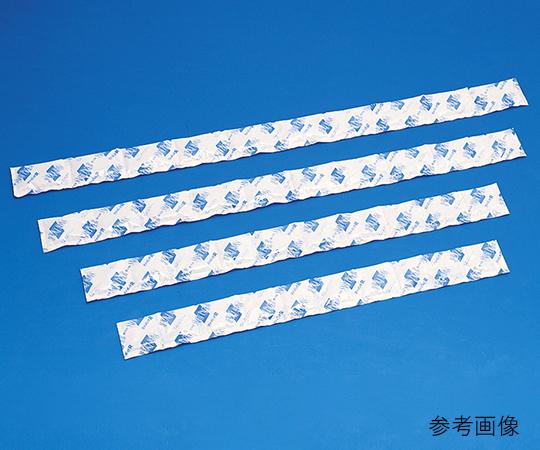 スノーパック Rシリーズ ミニ(保冷剤)
