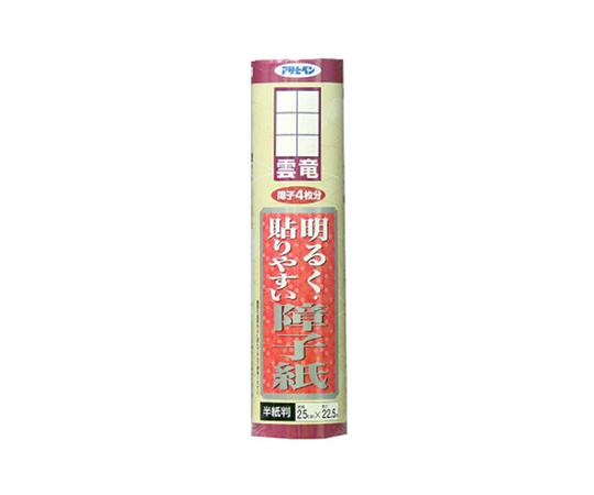 [取扱停止]明るく・貼りやすい障子紙 25cm×225cm(雲竜) 5612