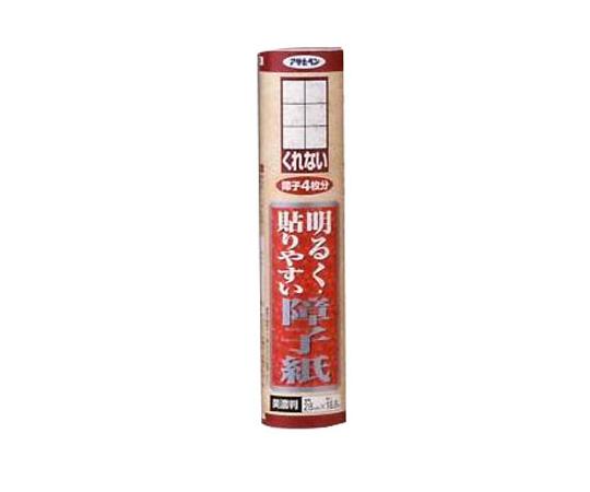 [取扱停止]明るく・貼りやすい障子紙 28cm×188cm(くれない) 5624