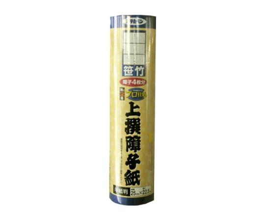 [取扱停止]上撰障子紙 25cm×225cm(笹竹) 5803