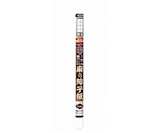 [取扱停止]丈夫で麻入障子紙 69cm×430cm(無地) 5731