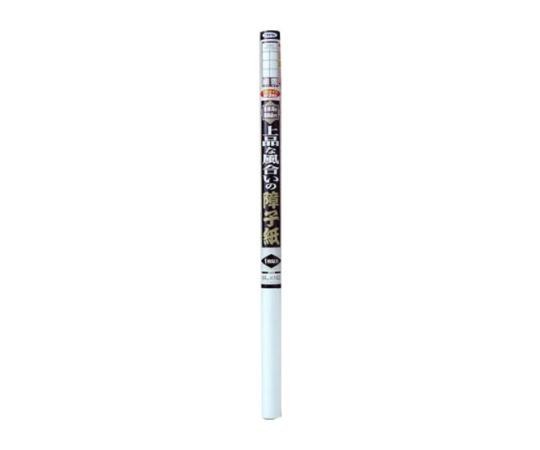 [取扱停止]上品な風合いの障子紙 94cm×430cm(細雪) 5562