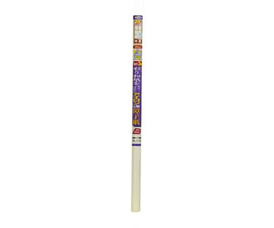 [取扱停止]強さ3倍彩り和紙をちりばめたアイロン貼り障子紙 94cm×430cm(吟景) 6302