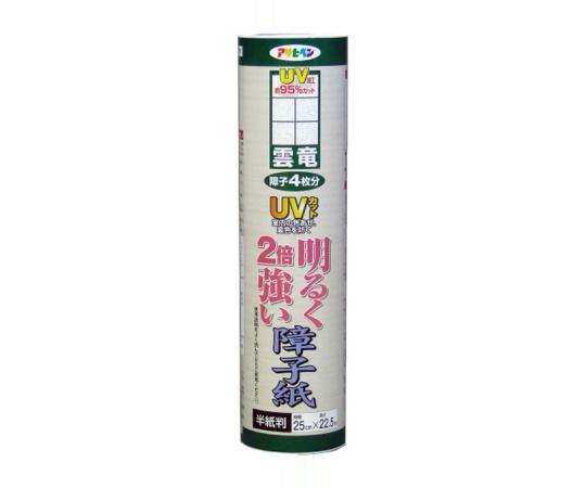 [取扱停止]UVカット 明るく2倍強い障子紙 25cm×225cm(無地) SU-100