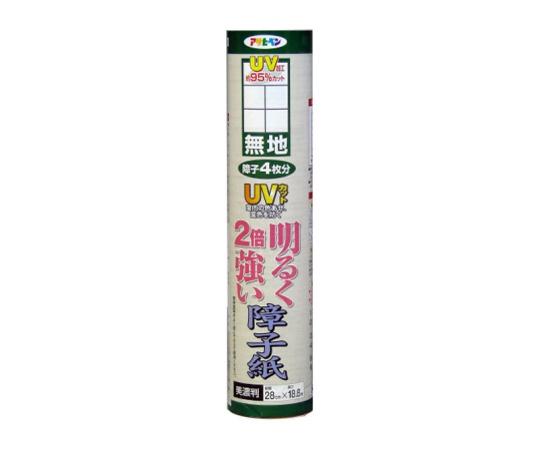 [取扱停止]UVカット 明るく2倍強い障子紙 28cm×188cm(無地) SU-201