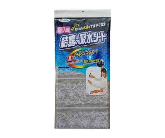 [取扱停止]結露の吸水シート 46cm×90cm KK-2