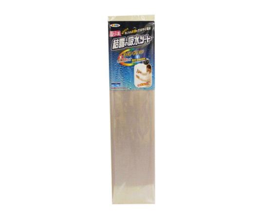[取扱停止]結露の吸水シート 92cm×90cm KK-11