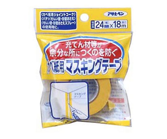 カベ紙用マスキングテープ 24m×18m 741